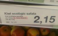 kiwis ecologics